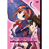 この醜くも美しい世界 DVD-BOX