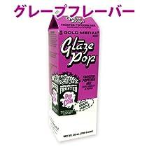 【カラフルポップコーン用シュガー】グレープパープルグレーズ(グレープフレーバー)794g