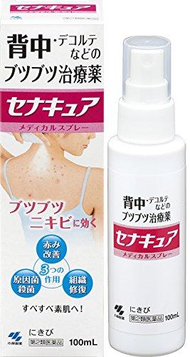 【第2類医薬品】セナキュア 100mL