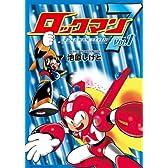 ロックマン7 vol.1 (BN COMICS)