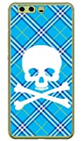 SECOND SKIN スカルパンク ブルー (クリア) / for HUAWEI P10 Plus VKY-L29A/MVNOスマホ(SIMフリー端末) MHW10P-PCCL-201-Y217