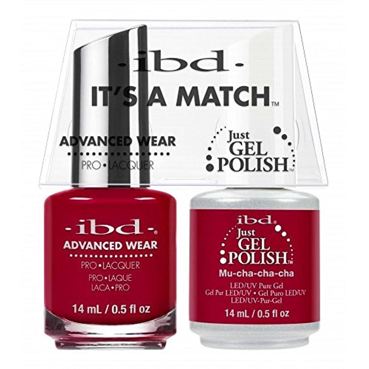 ポテトリンケージ対立ibd - It's A Match -Duo Pack- Love Lola Collection - Mu-Cha-Cha-Cha - 14 mL / 0.5 oz Each