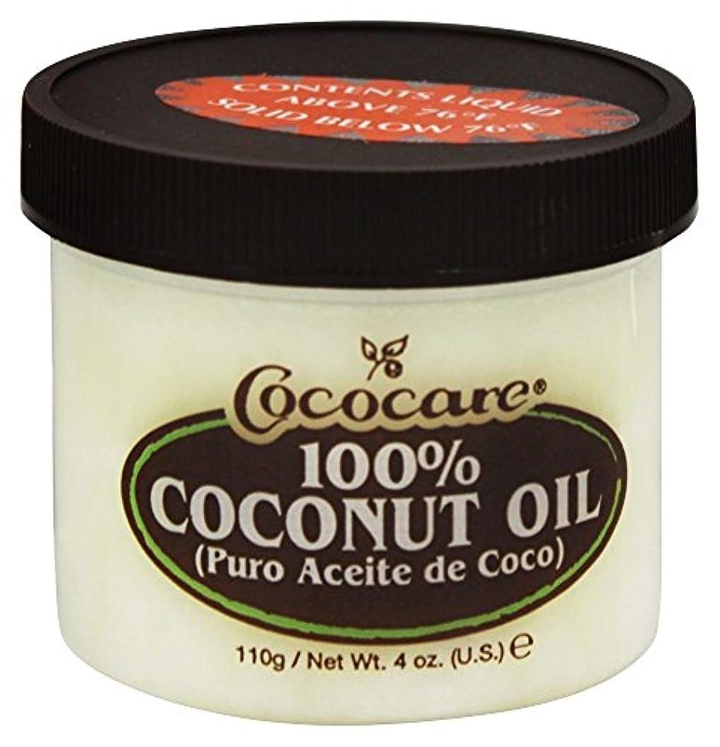 柔和人里離れた吐き出すCococare - 100% ココナッツ オイル - 4ポンド [並行輸入品]
