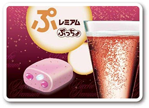 【期間限定】ぷレミアム ぷっちょ|高級シャンパン入(ドンペリ)ドライフルーツ入り