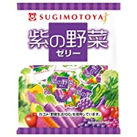 杉本屋製菓 紫の野菜ゼリー 132g(22gx6個)×20袋入