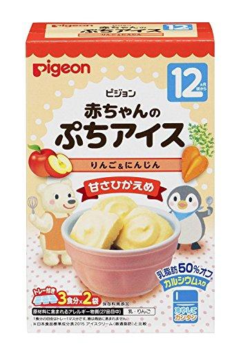 ピジョン 赤ちゃんのぷちアイス りんご&にんじん 3食分×2袋×3個