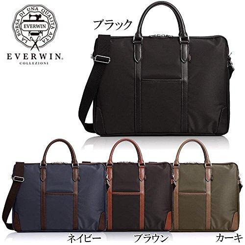 上品な光沢感とスマートな薄マチ仕様の日本製ビジネスバッグ。 ...