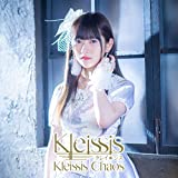 Kleissis Chaos(初回限定盤C 山田麻莉奈Ver.)