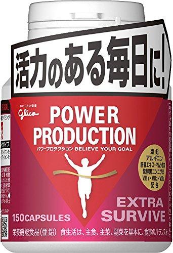 グリコ パワープロダクション エキストラ サバイブ サプリメント 150粒【使用目安 約30日分】