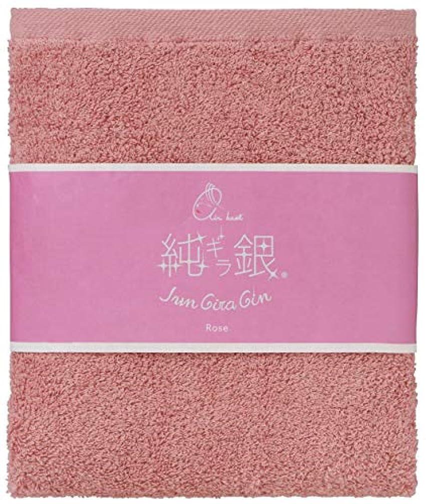整然とした架空の小麦浅野撚糸 バスタオル ローズ 約60×100cm エアーかおる純ギラ銀 日本製