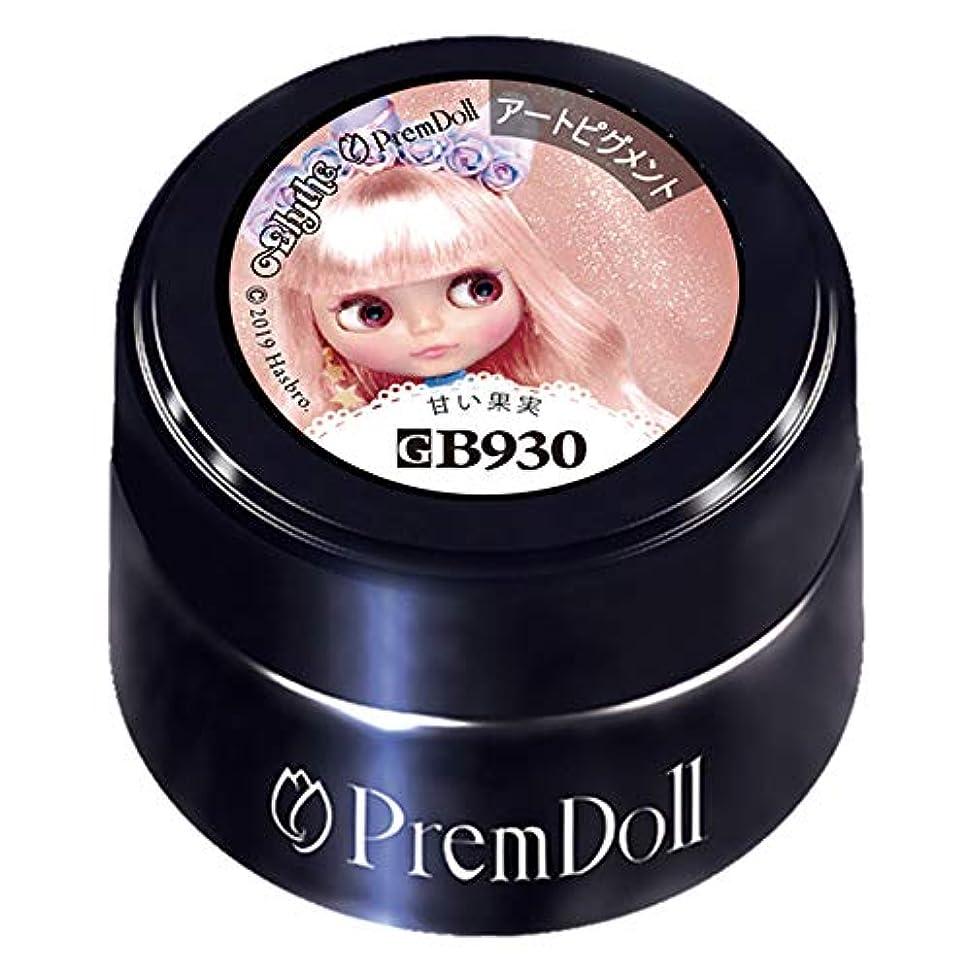 貧しいバイアスの頭の上PRE GEL(プリジェル) PRE GEL プリムドール 甘い果実 3g DOLL-B930 カラージェル UV/LED対応 ジェルネイル