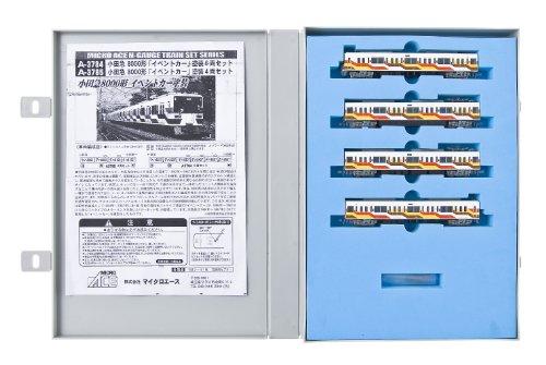 Nゲージ A3785 小田急8000形 「ギャラリー号」 4両セット