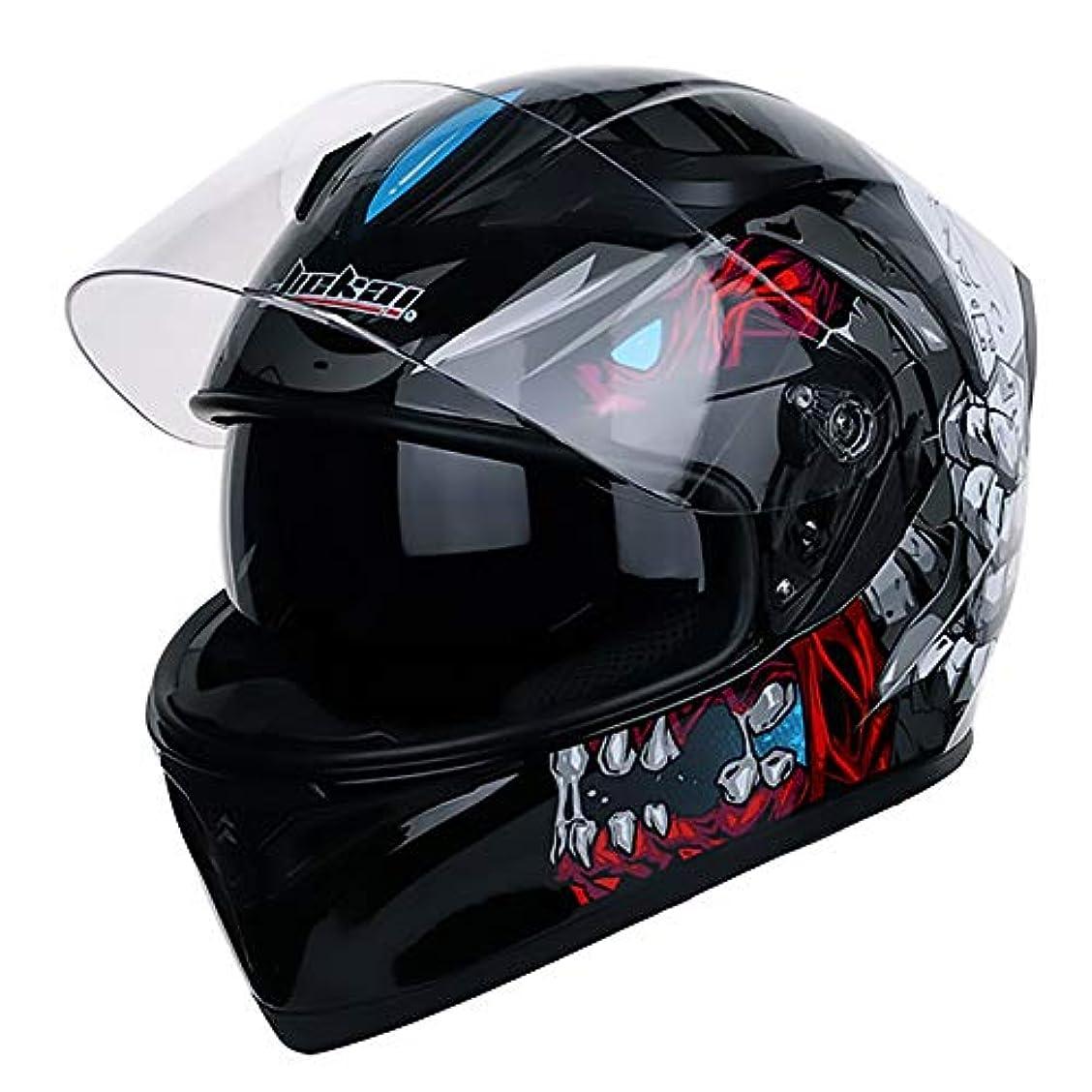 概念ポータルコーラスHYH クレイジーパターンabs素材大人自転車ヘルメット乗馬電気自動車オートバイヘルメット自転車マウンテンバイクヘルメット屋外乗馬機器 いい人生 (Size : XL)