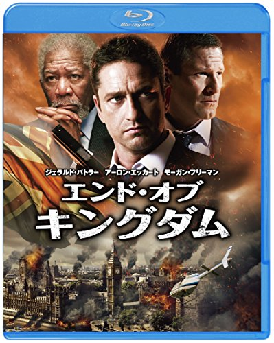 エンド・オブ・キングダム [Blu-ray]