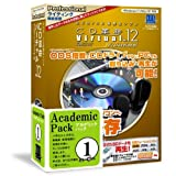CD革命/Virtual Ver.12 Professional アカデミック版