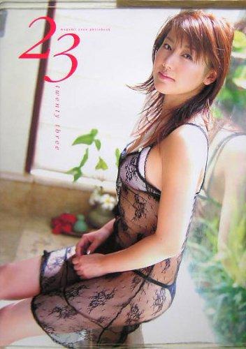 23 twenty three―安めぐみ写真集