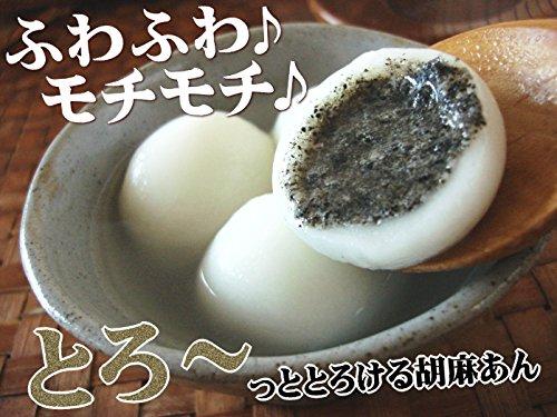 イーストゲート 胡麻タンエン(湯圓)