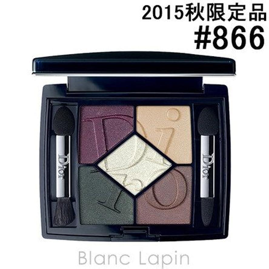 面白い修正気分Dior コスモポライトエディション サンククルール #866 エクレクティック 6g [263849] [並行輸入品]