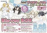 Fate/kaleid liner プリズマ☆イリヤ Blu-ray BOX 画像