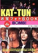 KAT‐TUNお宝フォトBOOK‐BOMB!‐ (Reco books)