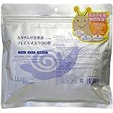 カタツムリ分泌液 フェイスマスク 30枚×2セット