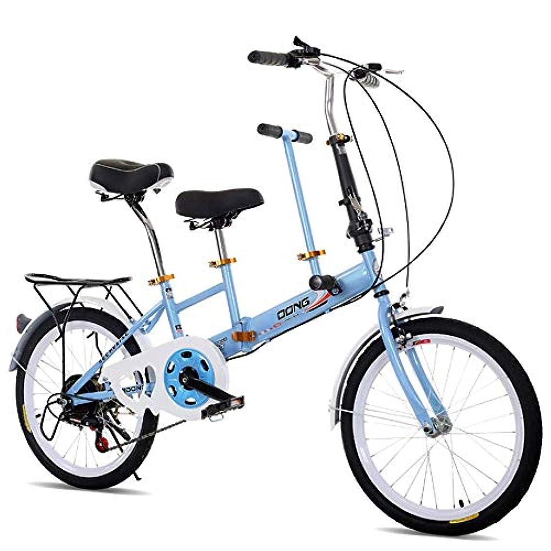 貼り直す独立モロニック母子折りたたみ自転車20インチ超軽量ポータブル小学生キッズ男女大人用自転車チャイルドシート付き,ブルー