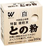 和信ペイント 砥の粉 木製品下地処理用 木肌をなめらかにし、仕上がり向上 白 200g