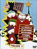 サウスパーク[DVD] VOL.7