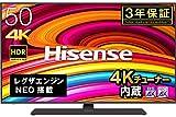 ハイセンス  Hisense 50V型 4Kチューナー内蔵液晶テレビ レグザエンジンNEO搭載 Works with Alexa対応 BS/CS 4Kチューナー内蔵 HDR対応..