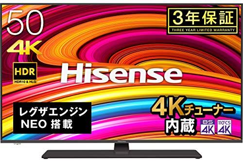 ハイセンス  Hisense 50V型 4Kチューナー内蔵液晶テレビ レグザエンジンNEO搭載 Works with Alexa対応 BS/CS 4Kチューナー内蔵 HDR対応 -外付けHDD録画対応 (W裏番組録画) /メーカー3年保証-50A6800