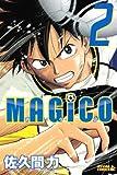 MAGiCO(2) (ライバルKC)