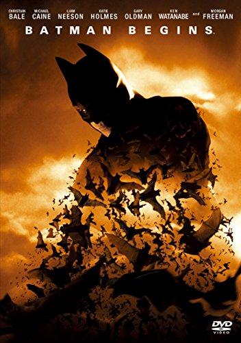 バットマン ビギンズのイメージ画像