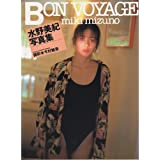 Bon voyage―水野美紀写真集