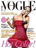 VOGUE NIPPON (ヴォーグ ニッポン) 2008年 05月号 [雑誌] 画像