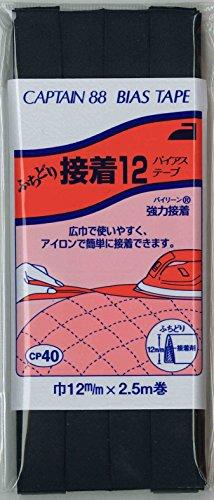 CAPTAIN88 ふちどり接着12バイアステープ 巾12mmX2.5m巻 【COL-348】 CP40-348