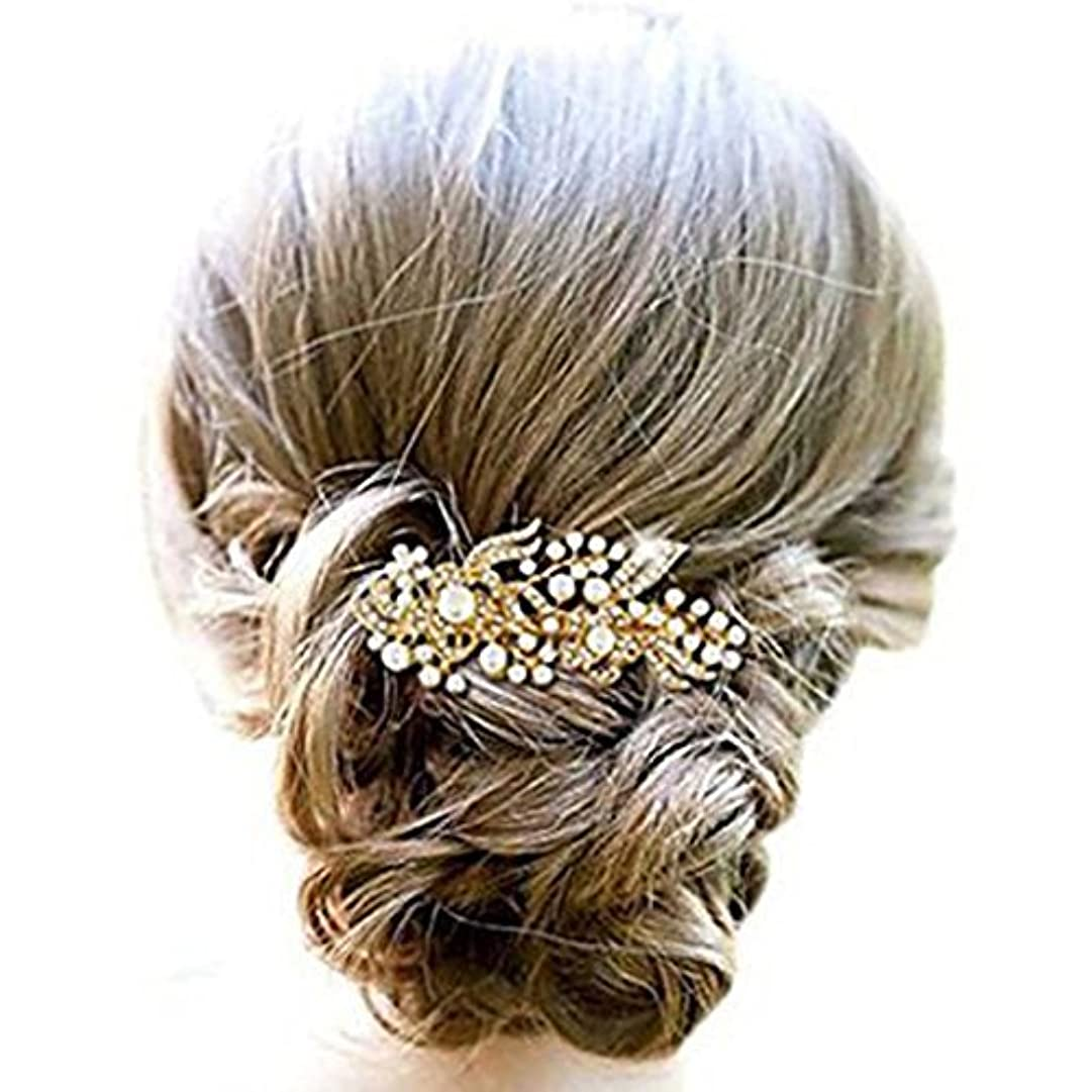 Jovono Bride Wedding Comb Crystal Bridal Hair Accessory Pearl Headpieces for Women and Girls (Gold) [並行輸入品]
