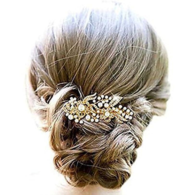 かもめ王女仮定、想定。推測Jovono Bride Wedding Comb Crystal Bridal Hair Accessory Pearl Headpieces for Women and Girls (Gold) [並行輸入品]