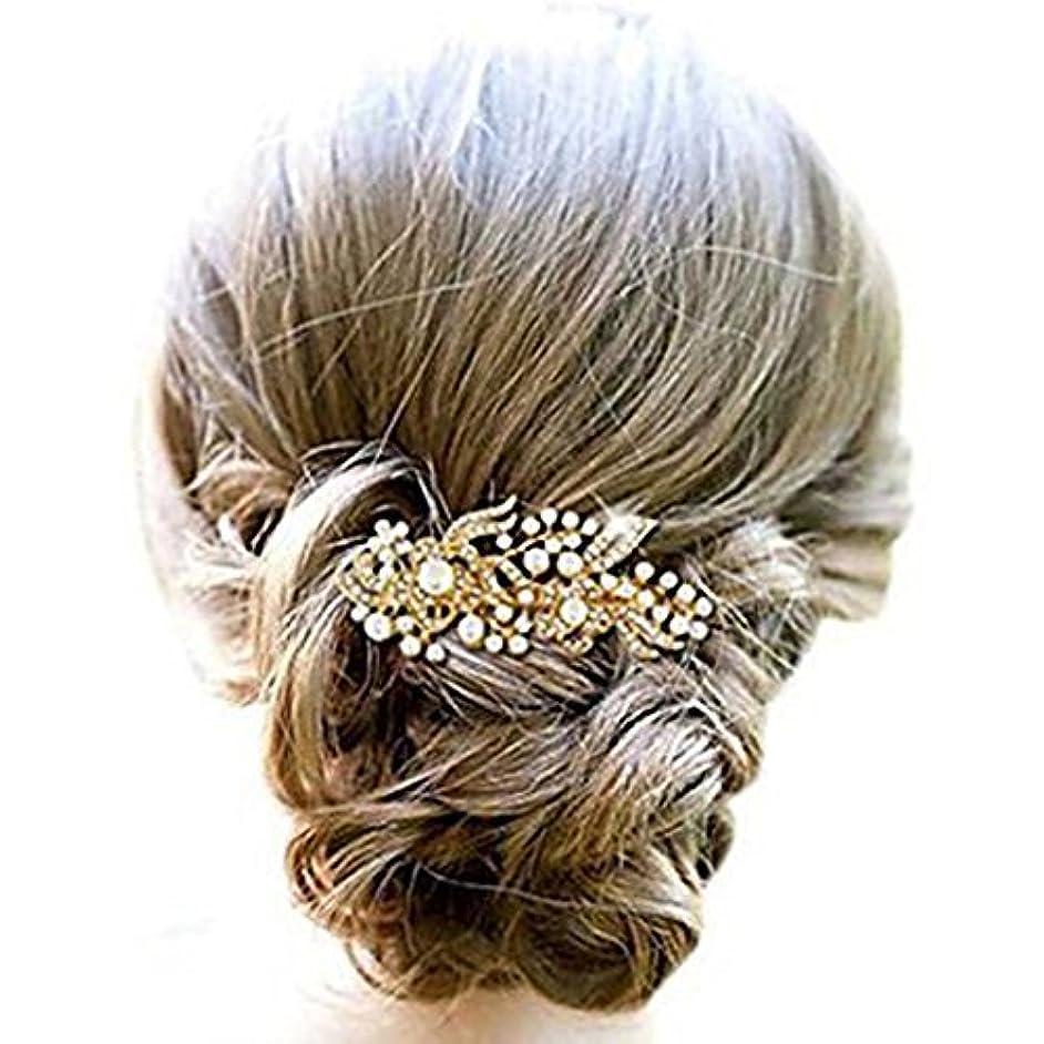 バルセロナ没頭する盲信Jovono Bride Wedding Comb Crystal Bridal Hair Accessory Pearl Headpieces for Women and Girls (Gold) [並行輸入品]