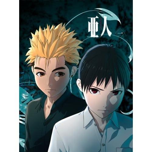 亜人 一 (初回生産限定版) [DVD]