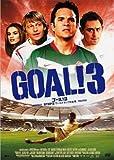 GOAL!3 STEP3 ワールドカップの友情[DVD]