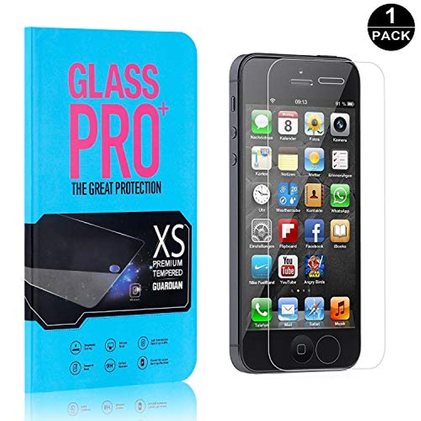 快い明らか準備【1枚セット】 iPhone 5C 超薄 フィルム CUNUS Apple iPhone 5C 専用設計 強化ガラスフィルム 高透明度で 気泡防止 飛散防止 硬度9H 耐衝撃 超薄0.26mm 液晶保護フィルム