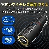 エレコム FMトランスミッター 高音質 Bluetooth ver4.2 [重低音ブースト機能で迫力のサウンドを実現] 急速充電対応 ブラック EC-FM01BK