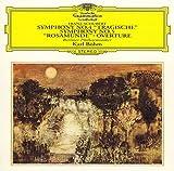 シューベルト:交響曲第4番&第5番
