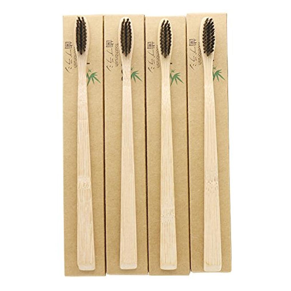 慣らす編集者包括的N-amboo 竹製耐久度高い 歯ブラシ 黒い ハンドル小さい 4本入りセット