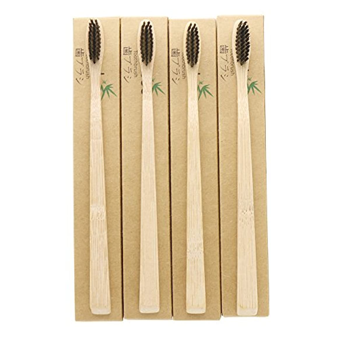 痛み磁気ギャラントリーN-amboo 竹製耐久度高い 歯ブラシ 黒い ハンドル小さい 4本入りセット
