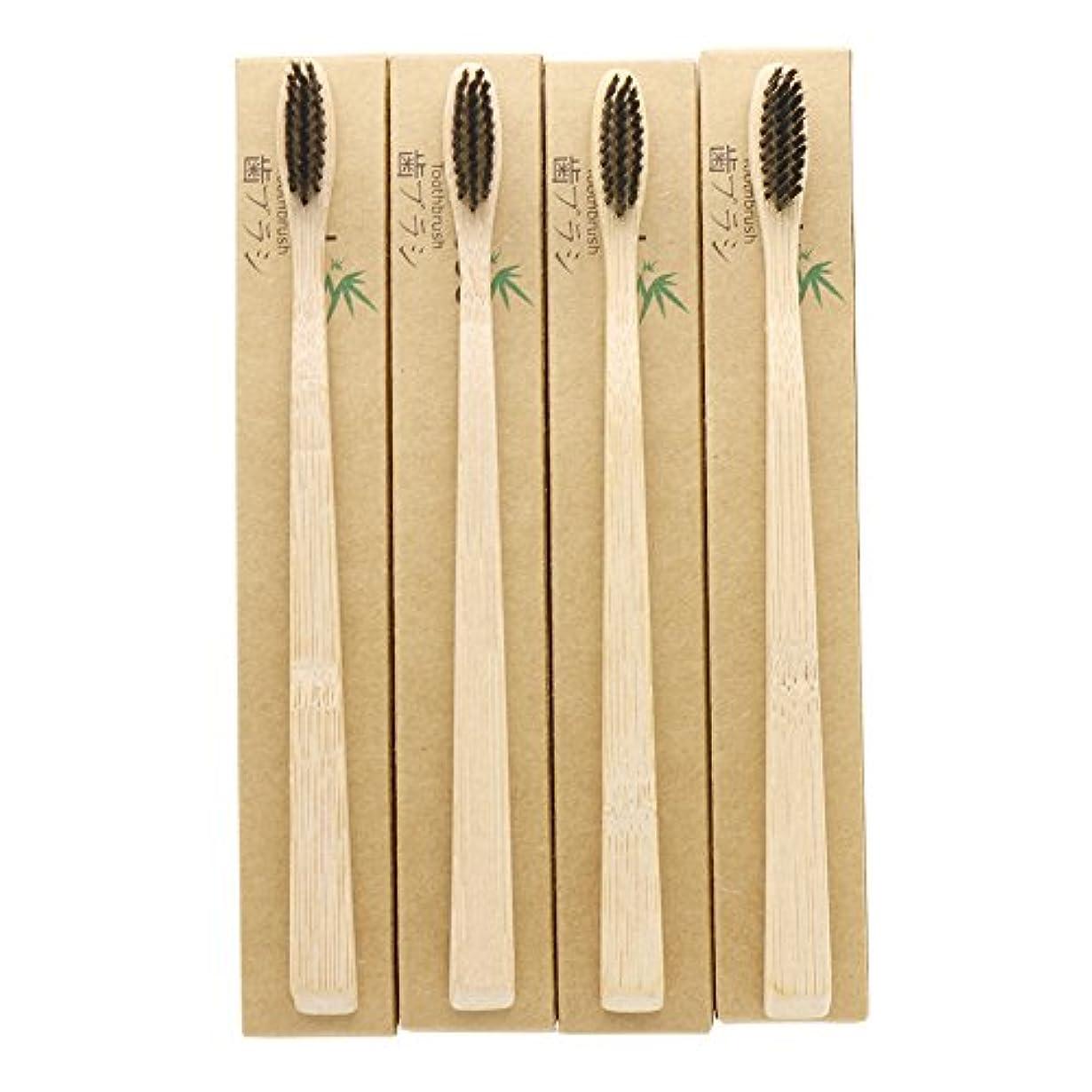 冊子文化リネンN-amboo 竹製耐久度高い 歯ブラシ 黒い ハンドル小さい 4本入りセット