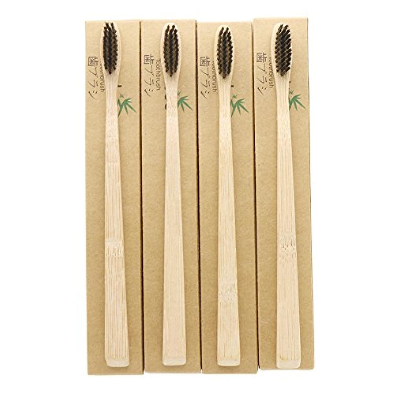 手当寛容な会話型N-amboo 竹製耐久度高い 歯ブラシ 黒い ハンドル小さい 4本入りセット