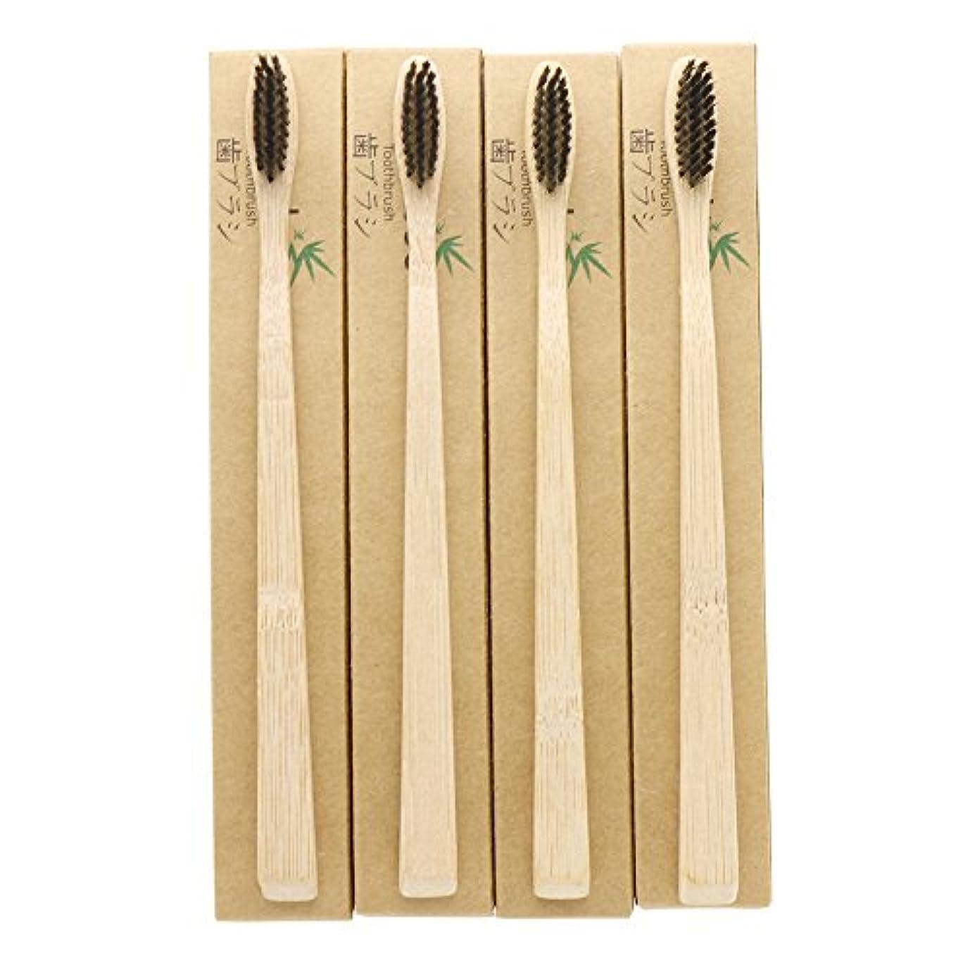 圧縮する強要順応性N-amboo 竹製耐久度高い 歯ブラシ 黒い ハンドル小さい 4本入りセット