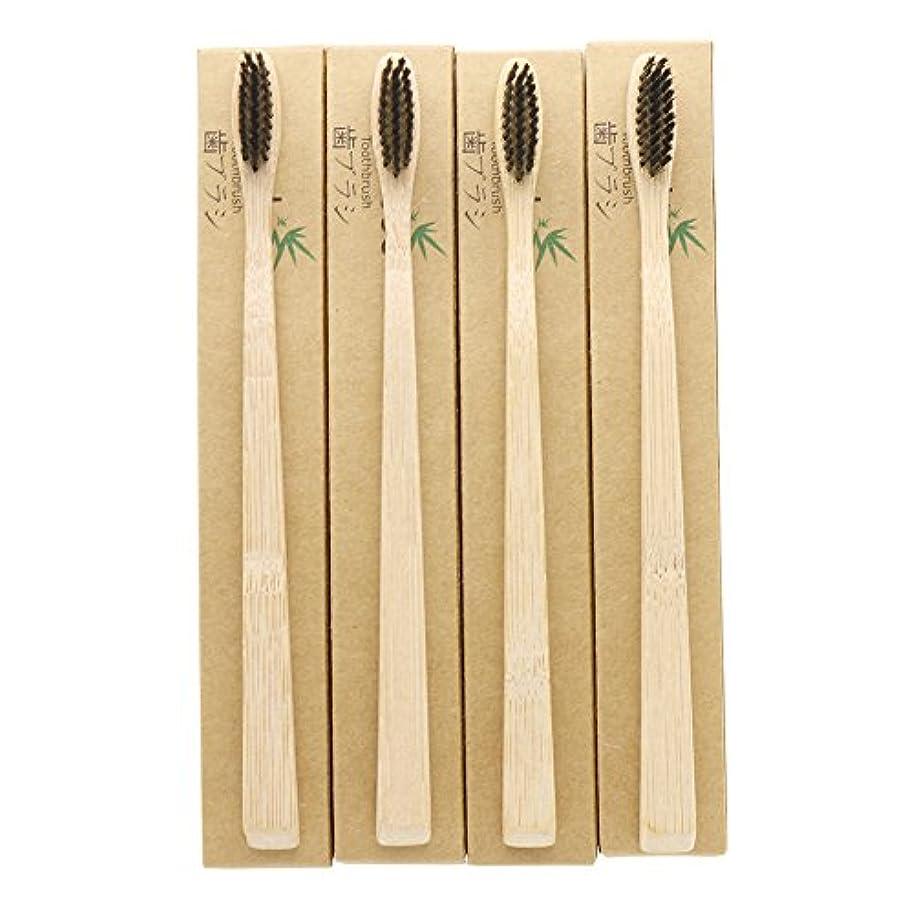 操作可能ハブブまどろみのあるN-amboo 竹製耐久度高い 歯ブラシ 黒い ハンドル小さい 4本入りセット