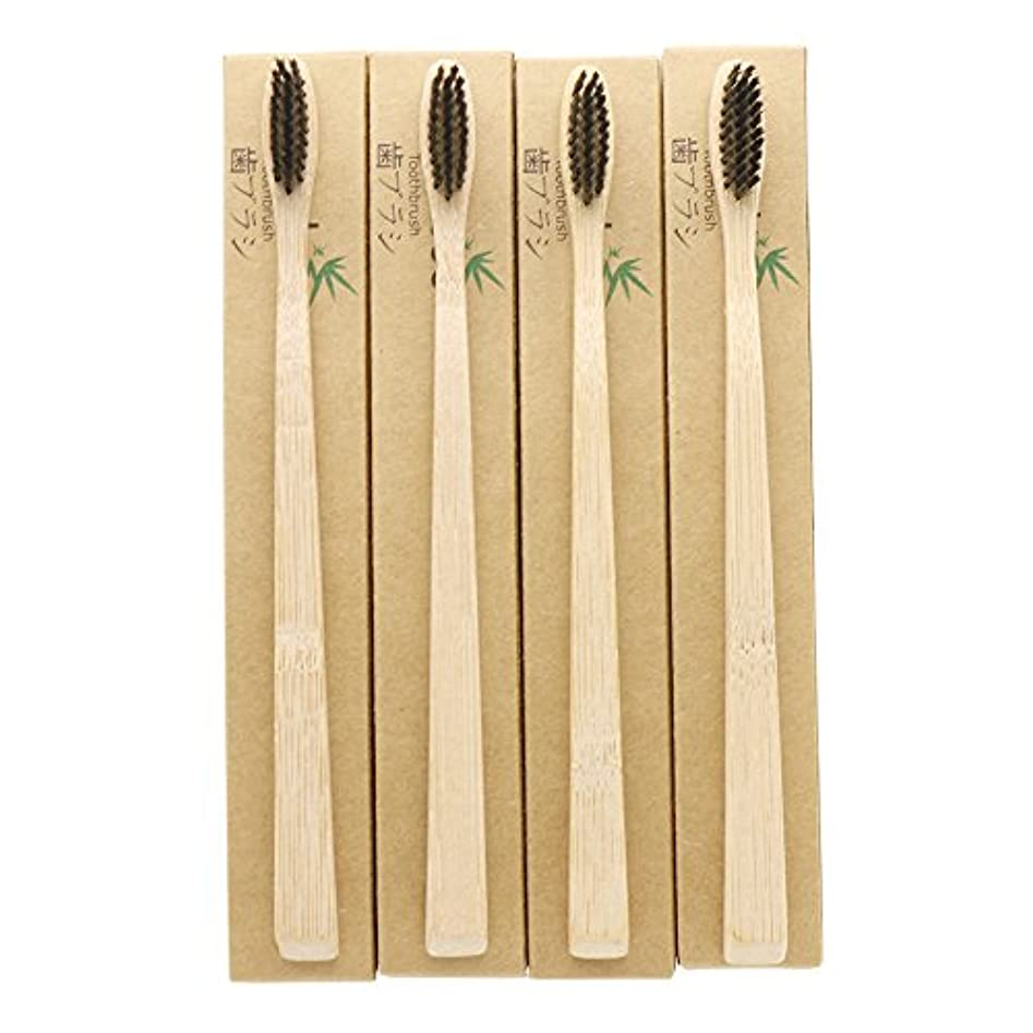束静けさ結婚式N-amboo 竹製耐久度高い 歯ブラシ 黒い ハンドル小さい 4本入りセット